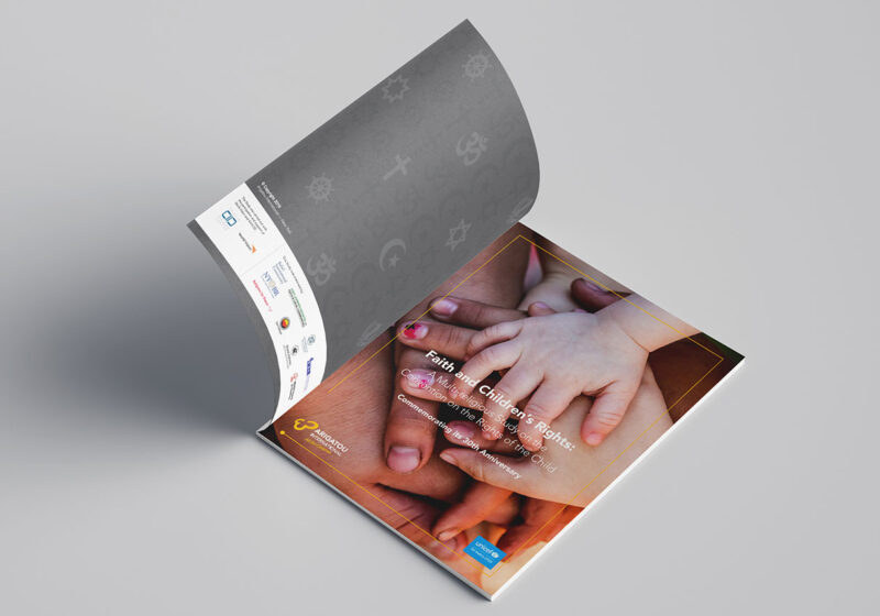 inside of brochure